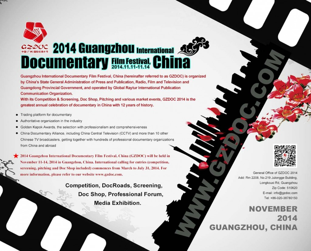 Guangzhou Film Festival , China
